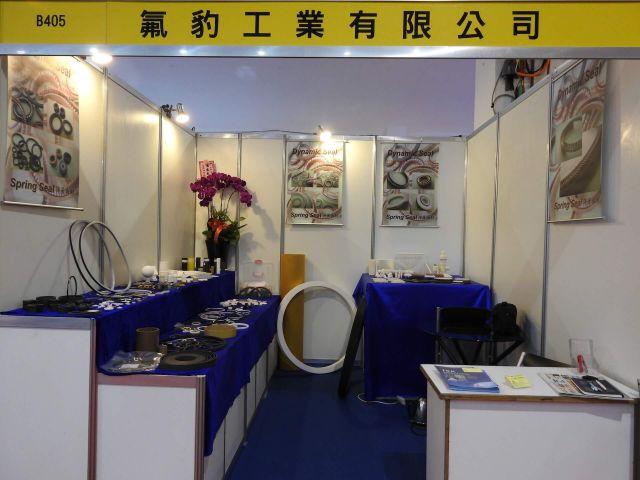台南自動化展