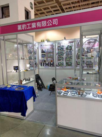 台北自動化展